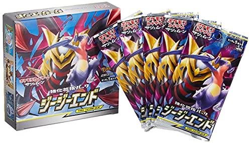 Pokemon Kartenspiel Sonne & Mond Enhanced Expansion Pack