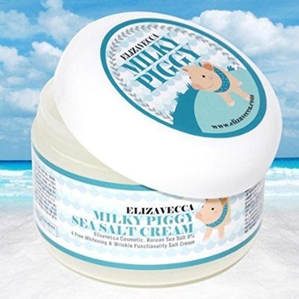 ジーンズトマト標高Elizavecca エリザヴェッカ ミルキー?ピーギ?シーソルト?クリーム 100g (Milky Piggy Sea Salt Cream) 海外直送品