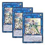 【 3枚セット 】遊戯王 日本語版 DANE-JP046 真超量機神王ブラスター・マグナ (レア)