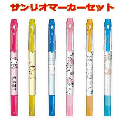 三菱鉛筆 マーカー サンリオ プロバスウィンドウ マーカー (蛍光ペン サインペン)6本セット