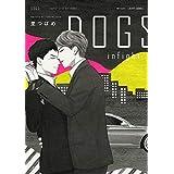 DOGS infight (H&C Comics CRAFTシリーズ)