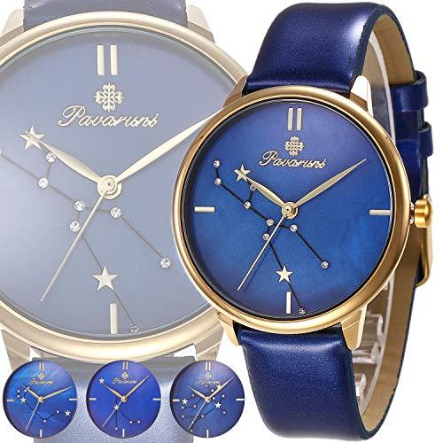 Pavaruni Original 12 Constellation Galaxy Uhr, Mitternacht Planetarium Universum Planet Sternenhimmel Sternzeichen (4_Taurus/Stier)