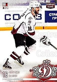 (CI) Stivens Saigo Hockey Card 2015-16 Russian KHL Dinamo Riga A09 Stivens Saigo