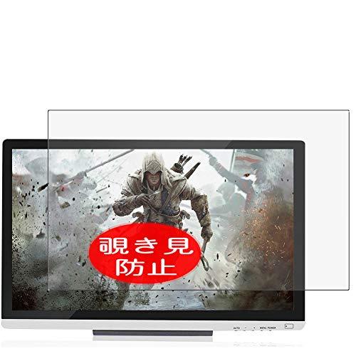 VacFun Anti Espia Protector de Pantalla Compatible con HUION GT-220 V2 IPS 21.5', Screen Protector Sin Burbujas Película Protectora (Not Cristal Templado) Filtro de Privacidad New Version