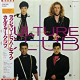 """FROM LUXURY TO HEARTACHE ラグジャリー・トゥ・ハートエイク [12"""" Analog LP Record]"""