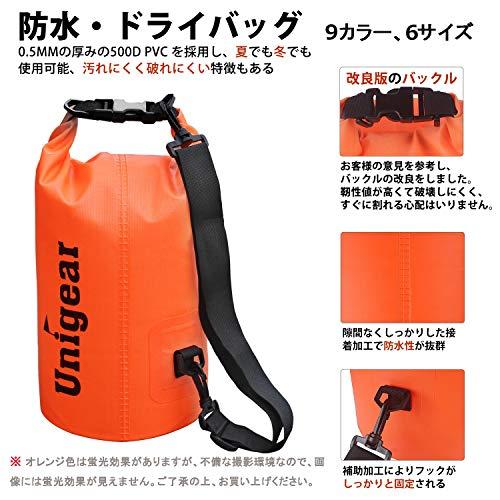 Unigearドライバッグ防水バッグ防水ポーチ付きドラム型新型素材防水防塵9色6サイズ2L5L10L20L30L40L(オレンジ2L)