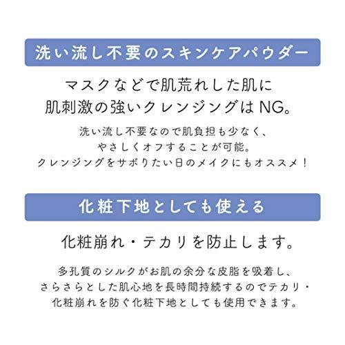 北尾化粧品部シルクパウダー100絹白色9gハイライト容量:9g