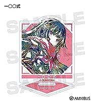 【一〇〇式】 ドールズフロントライン トレーディング Ani-Art アクリルスタンド vol.2