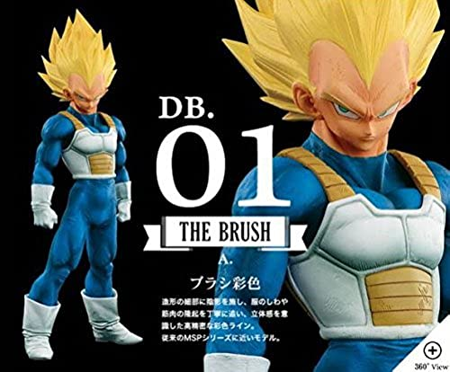 Amusement Beste lottery DRAGONBALL super-SUPER MASTER STARS PIECE THE VEGETA 01 THE BURUSH (A brush Color)