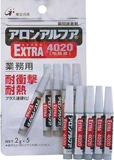 東亜合成 アロンアルフア 2g×5 フック業務用 EXTRA4020