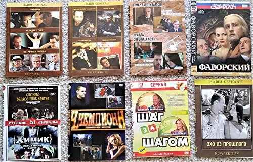 DVD Russian movies * PAL / No Subtitles* Select any disc *eho; padaet sneg; Shag za shagom; Chempion; Himik; Favorsky; Tuman; Pravda;Tyurma; Baron; Sluzhba doveriya;V iune; Osvobozhdenie * d-915