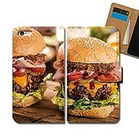 AQUOS sense4 lite SH-RM15 ケース 手帳型 食べ物 手帳ケース スマホケース カバー ハンバーガー チーズ パン 肉 ポテト E0332010115504