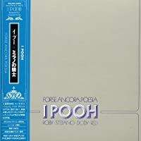 Forse Ancora Poesia by Pooh (2005-02-15)