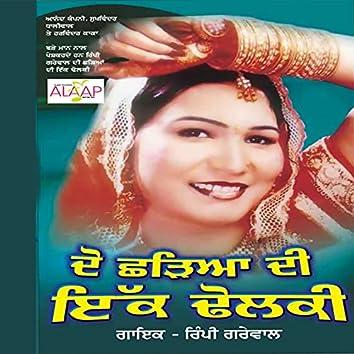 Do Chhadeiya Di Ik Dolki