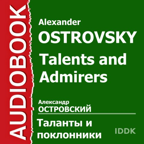 Talents and Admirers [Russian Edition] cover art