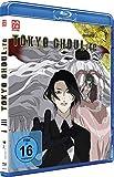Tokyo Ghoul:re (3.Staffel) - Blu-ray 4 [Blu-ray]