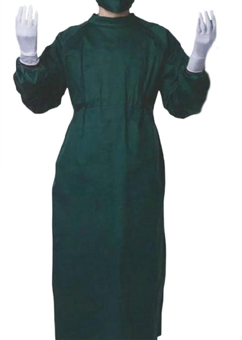 巨人高度ドライバ(ヨーテイ) Youtei 外科医 手術着 コスプレ 衣装 (緑/手術着, L)