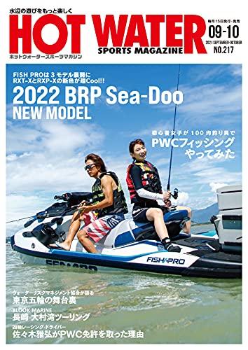 HOT WATER SPORTS MAGAZINE No.217