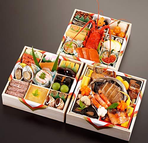 京都の料亭 濱登久 おせち料理 2021 三段重 全44品 盛り付け済み 冷蔵 生おせち 4人前〜5人前 お届け日:12月31日