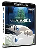 『GHOST IN THE SHELL/攻殻機動隊』4Kリマスターセット[BCQA-0007][Ultra HD Blu-ray]