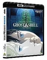 GHOST IN THE SHELL/攻殻機動隊 4Kリマスターセット (4K ULTRA HD Blu-ray&Blu-ray Disc 2枚組)
