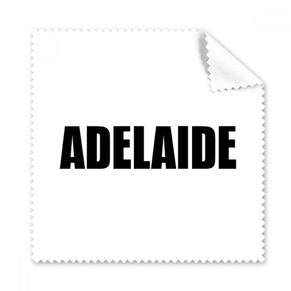 Adelaide Australia City Name Glasses Cloth Cleaning Cloth Phone Screen Cleaner 5pcs Gift