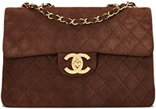 CHANEL Brown Quilted Suede Half Flap Maxi (Pre-Owned)