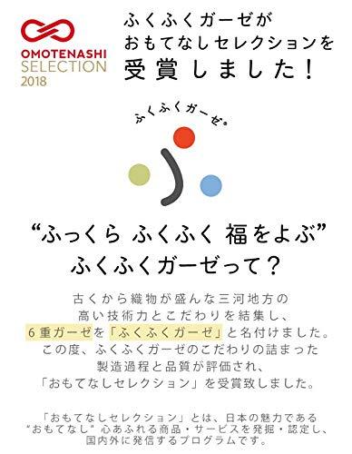 ホッペッタ『シャンピニオンふくふくガーゼトドラーケット』