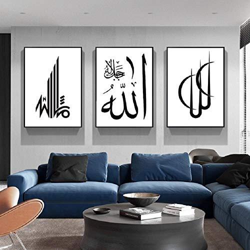 LZHNB Moderne islamische Kunst Leinwand Gemälde schwarz und weiß arabische Kalligraphie Wandkunst Poster Bilder Drucke Wohnzimmer Home Decor - 50 x 70 cm x 3 Stück ohne Rahmen