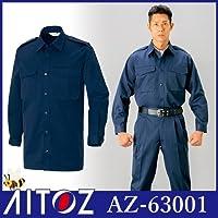 防災シャツ(厚地) カラー:008ネイビー サイズ:5L