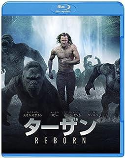 ターザン:REBORN [WB COLLECTION][AmazonDVDコレクション] [Blu-ray]