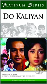 Do Kaliyan  Brand New Single Disc Dvd Hindi Language With English Subtitles Released By Moserbaer