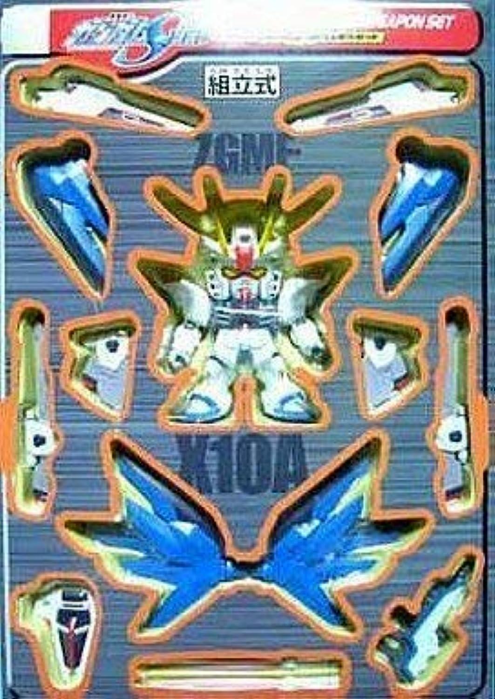 Mobile Suit Gundam SEED Freedom Gundam Voll Waffe Set (Japan Import   Das Paket und das Handbuch werden in Japanisch)