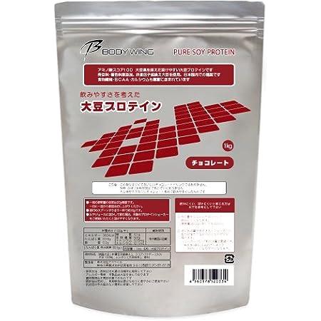 ボディウイング 大豆プロテイン チョコレート 飲みやすいソイプロテイン (1kg)