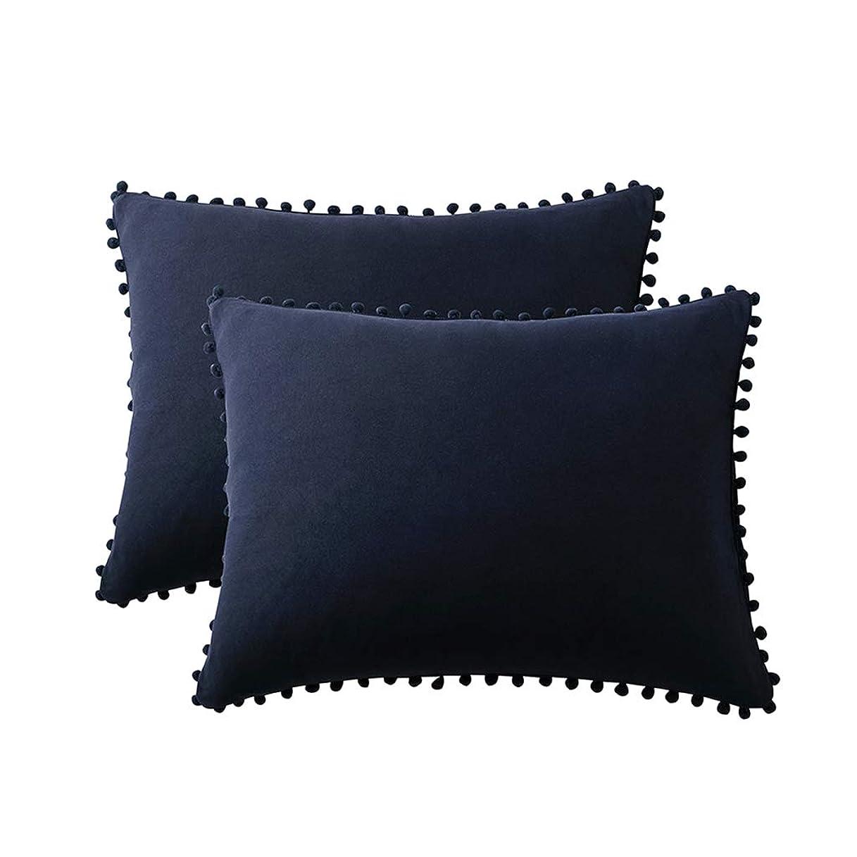 ヘア接続された小間2個 枕カバー 無地 ピローケース ポリエステル製 洗える 51x66cm - 濃紺