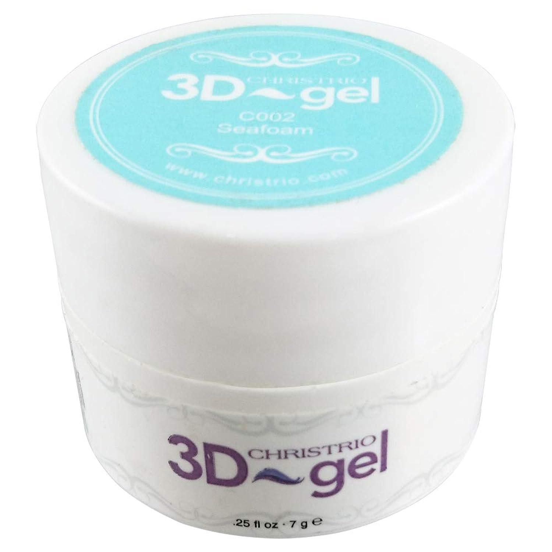 CHRISTRIO 3Dジェル 7g C002 シーフォーム