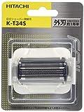 Hitachi - Cuchilla de recambio para afeitadora para hombre (hoja) K - t34s