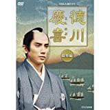 大河ドラマ 徳川慶喜 総集編[DVD]