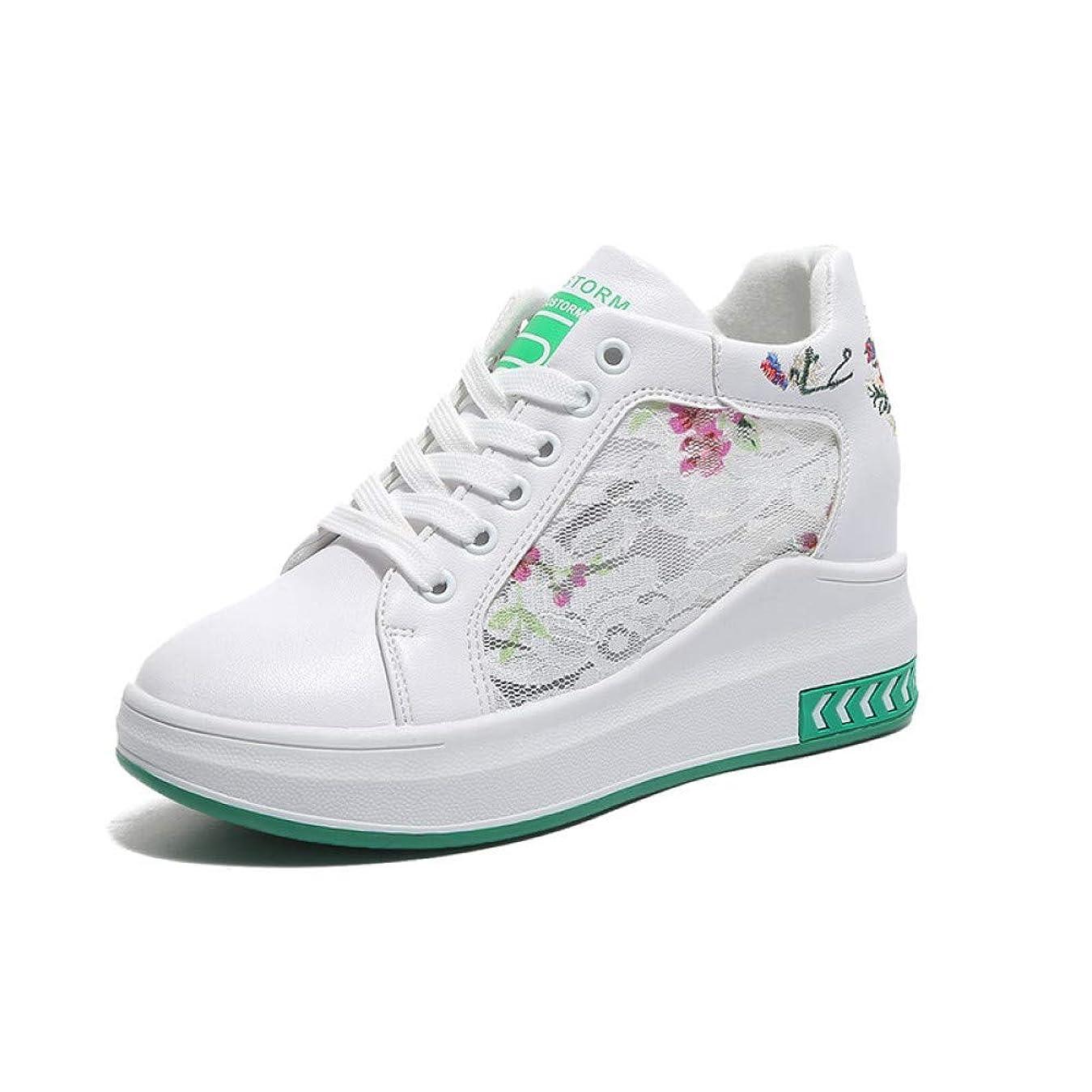 有用名義で与える[Yikaifei] 厚底シューズ レディース 厚底靴 ジョギングシューズ 運動靴 美脚 ウォーキング レザー メッシュ レースアップ 快適 普段履き