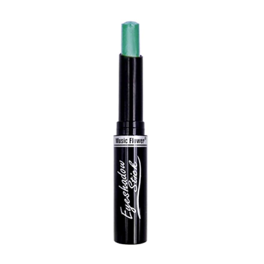 もう一度上げる喜ぶQuzama-JS Peerless新到着美容高ライターアイシャドー鉛筆化粧品グリッターアイライナーペン(None green)