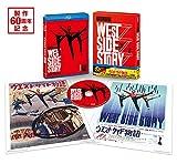 【初回限定生産】ウエスト・サイド物語 日本語吹替音声追加収録版ブ...[Blu-ray/ブルーレイ]