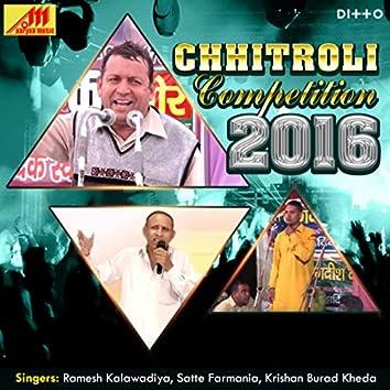 Chhitroli Competition 2016