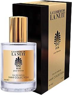 SUAREZ Enanitos Collection la Lumiere de la Nuit pour Femme EDP Eau de Parfum 30ml