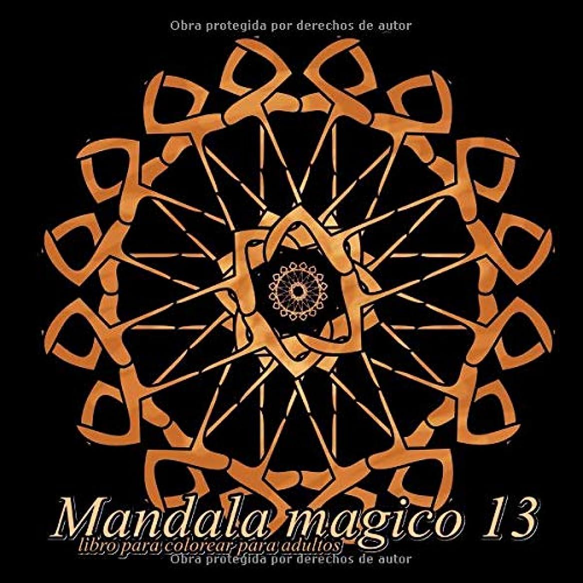 商標寝室を掃除する花に水をやるMandala magico 13: libro para colorear para adultos
