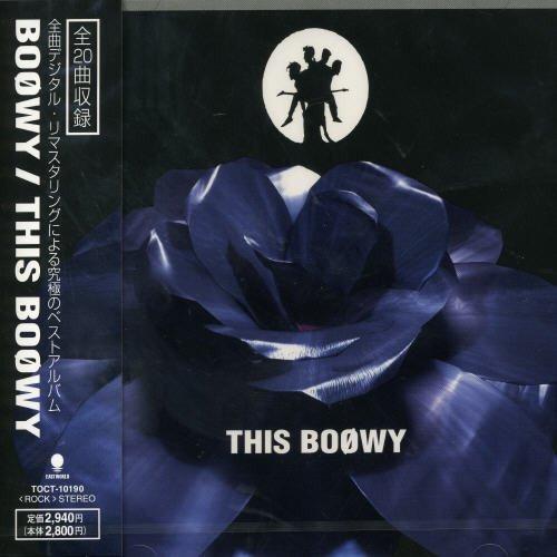 [画像:This Boowy by Boowy (1998-02-25)]