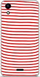ONOZO Soft TPU Gel Case for Wiko Rainbow Up Red Sailor