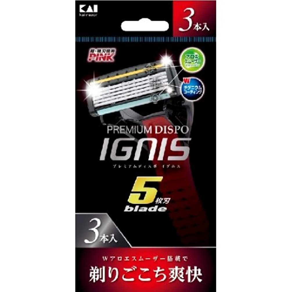 感謝している出力ラッシュPREMIUM DISPO IGNIS(プレミアム ディスポ イグニス)5枚刃 使い捨てカミソリ 3本入