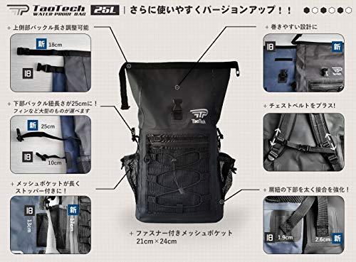 TaoTech(タオテック)『防水バッグ』