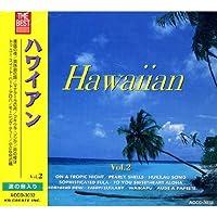 THE BEST ハワイアン Vol.2 ( 波の音入り ) ACCD-3032
