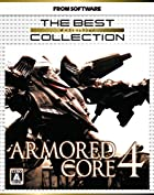 ARMORED CORE 4(The Best Collection)